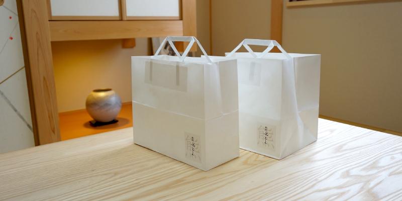 熊野水もうでのショッピングバッグ(紙袋)のイメージ